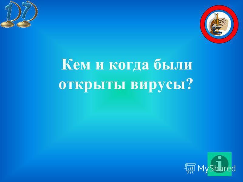Ответы: 1, 4, 5, 6, 8, 10