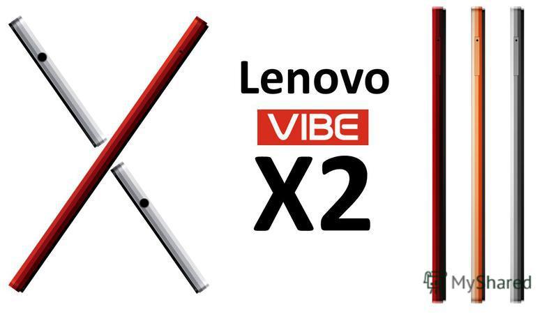 17 Lenovo X2