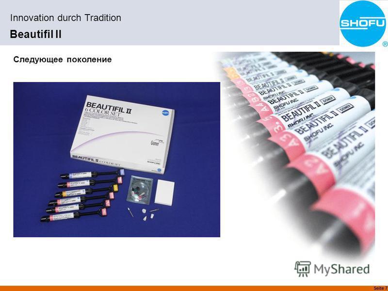 Seite 7 Innovation durch Tradition Beautifil II Следующее поколение