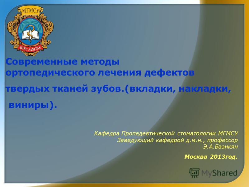 pdf I