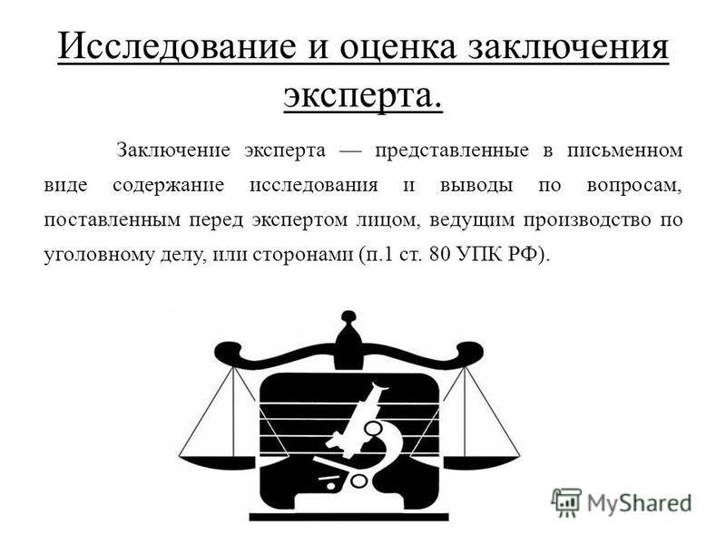 «газпром межрегионгаз махачкала суд исковая давность