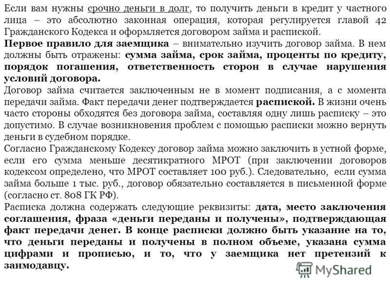 амулет царя соломона богатство описание