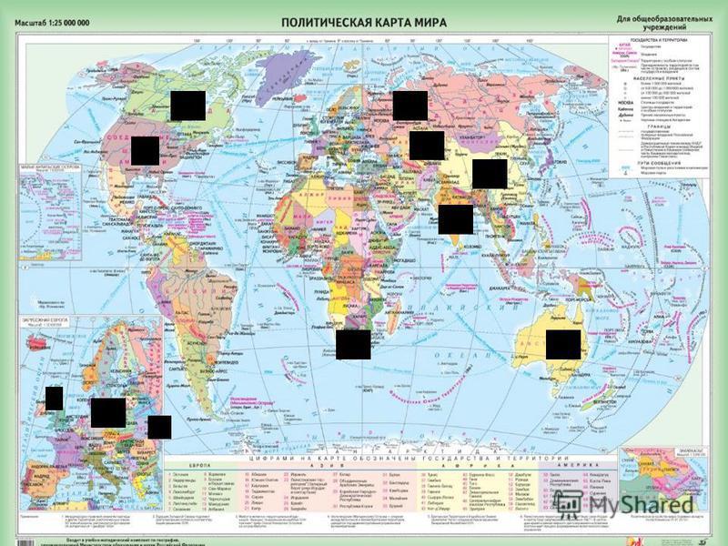 Уголь В каких трех регионах России ведется добыча угля? Какие три из перечисленных стран являются крупными производителями и экспортерами угля? Волгоградская область Республика Коми Кемеровская область Ставропольский край Ростовская область Новгородс