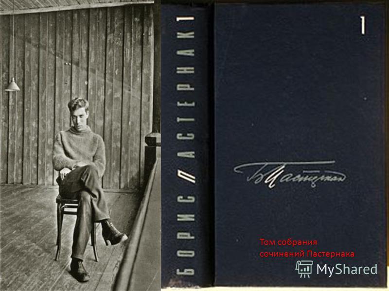 После окончания московской гимназии в 1909 поступил на историко-филологический факультет Московского университета, серьезно увлекся философией. Для усовершенствования философских знаний в 1912 уехал в Германию, где семестр учился в Марбургском универ