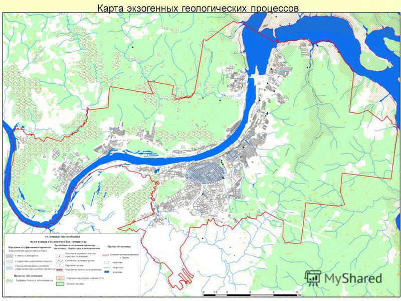 Карта экзогенных геологических процессов