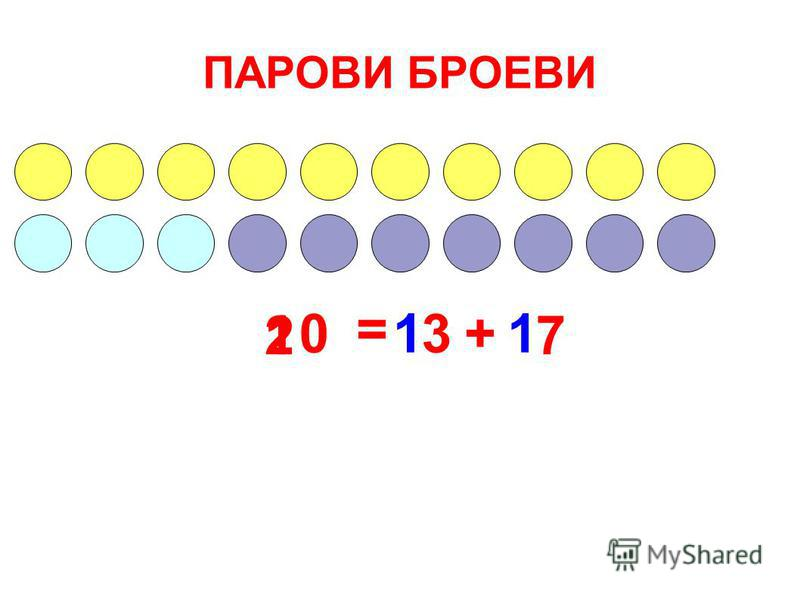 30 = + 71 11 2