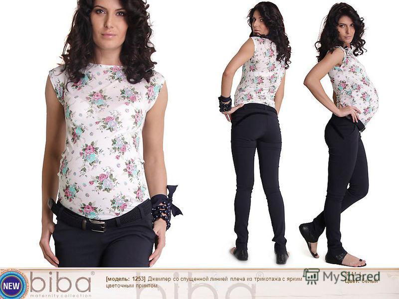 S, M, L Цвет: белый [модель: 1253] Джемпер со спущенной линией плеча из трикотажа с ярким цветочным принтом.