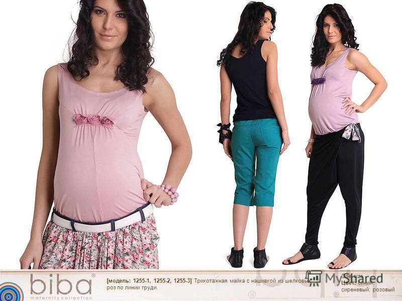 One size Цвет: синий; сиреневый; розовый [модель: 1255-1, 1255-2, 1255-3] Трикотажная майка с нашивкой из шелковых роз по линии груди.
