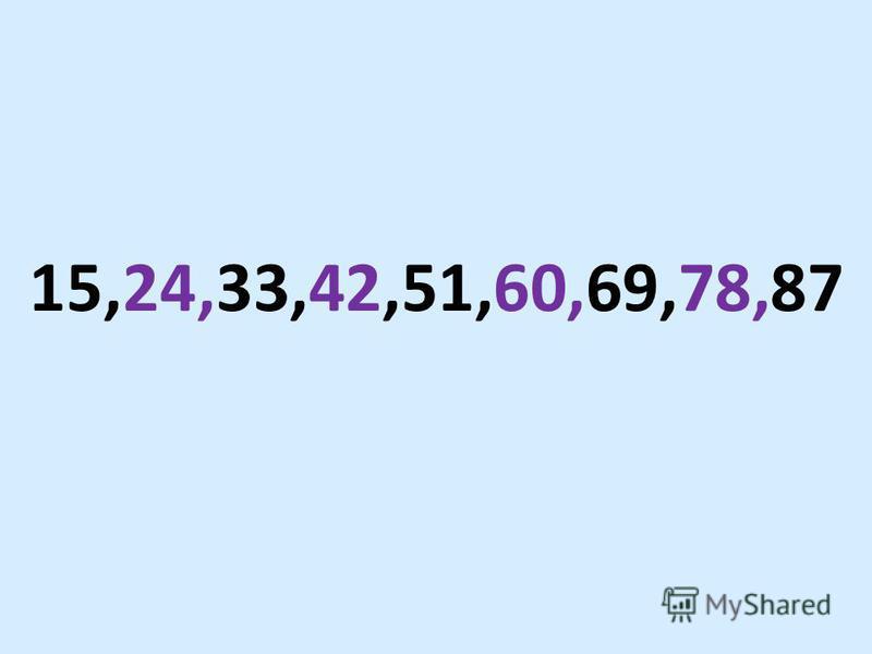 15,24,33,42,51,60,69,78,87