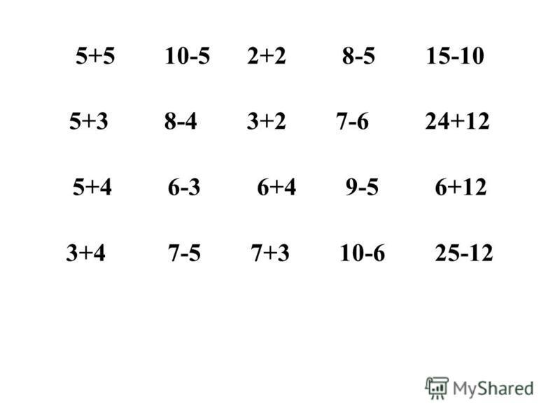 5+5 10-5 2+2 8-5 15-10 5+3 8-4 3+2 7-6 24+12 5+4 6-3 6+4 9-5 6+12 3+4 7-5 7+3 10-6 25-12