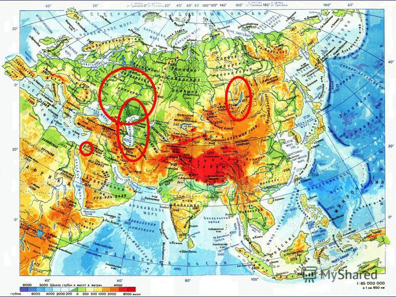 2. Внутренние воды Евразии. Назовите объекты гидросети Евразии, которые можно отнести к рекордам мира.
