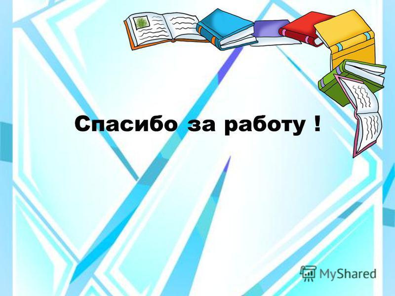 Правильный ответ. Представители русской вокальной школы.