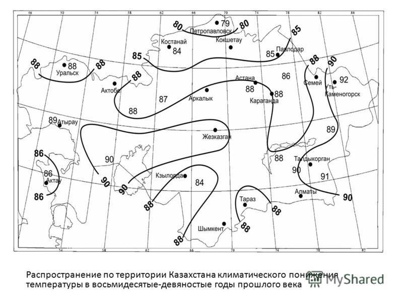 Распространение по территории Казахстана климатического понижения температуры в восьмидесятые-девяностые годы прошлого века