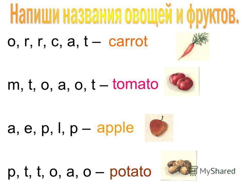 o, r, r, c, a, t – m, t, o, a, o, t – a, e, p, l, p – p, t, t, o, a, o – carrot tomato apple potato