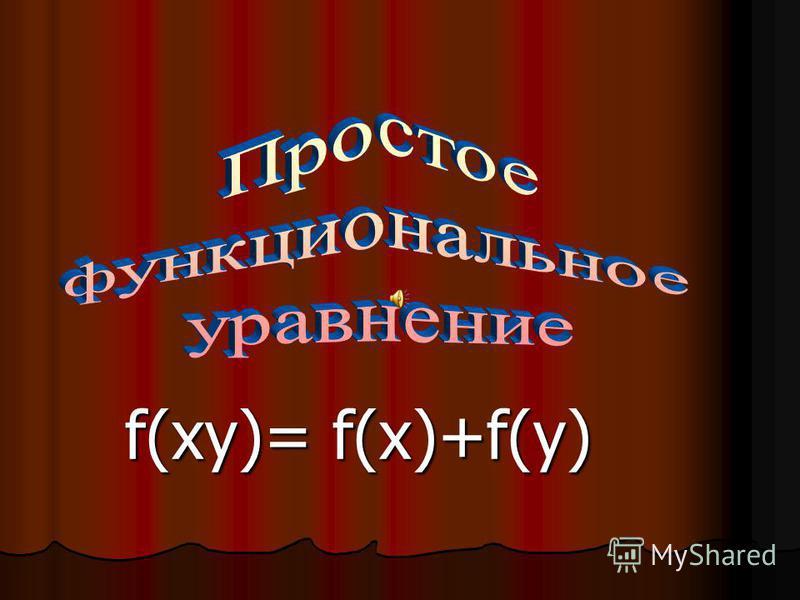 2005,мгу,биофак. f(x+y)=f(x)+f(y),для всех x,yЄQ,f(10)= -π. Найти f(- ). Решение f(kx)=kf(x), f(-x)=-f(x) - свойства функции удовлетворяющей уравнению f(x+y)=f(x)+f(y), f(kx)=kf(x), f(-x)=-f(x) - свойства функции удовлетворяющей уравнению f(x+y)=f(x)