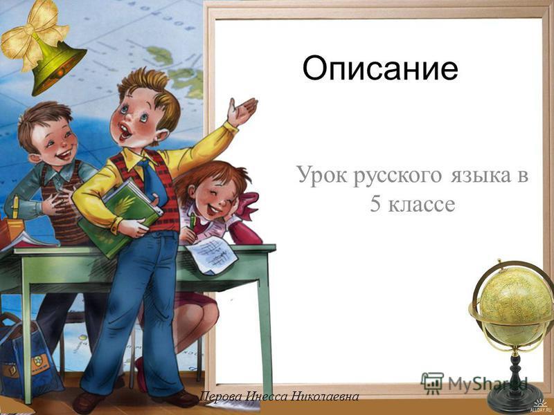 Тема школьные праздники