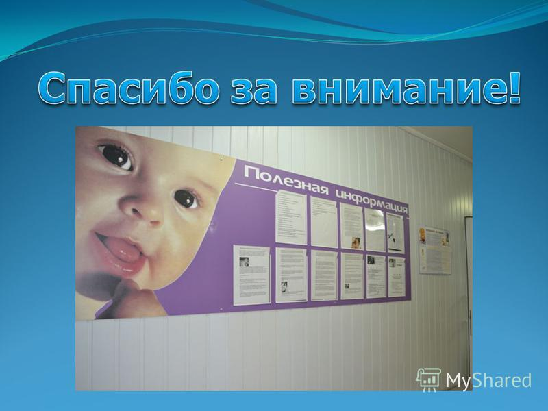 3-я городская больница челябинск