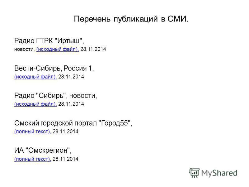 Радио ГТРК