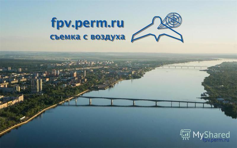fpv.perm.ru