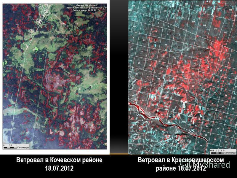 Ветровал в Кочевском районе 18.07.2012 Ветровал в Красновишерском районе 18.07.2012