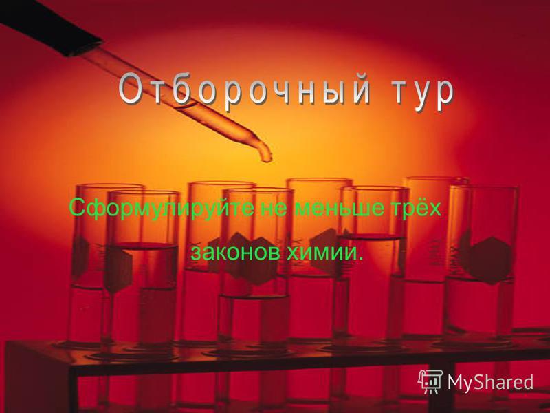 8. Какой химический элемент накапливается в клетках мухоморов?