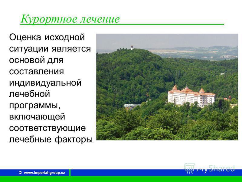 Курортное лечение www.imperial-group.cz Оценка исходной ситуации является основой для составления индивидуальной лечебной программы, включающей соответствующие лечебные факторы.