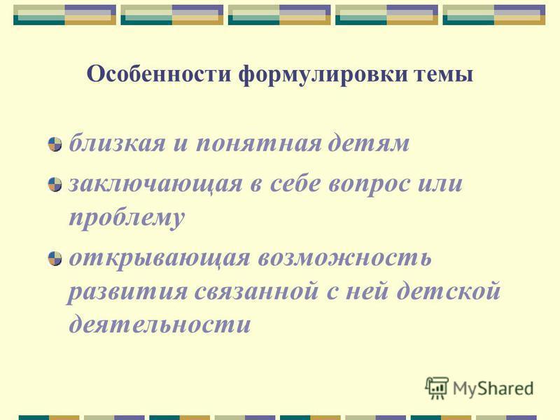 Кемеровская городская клиническая больница 4