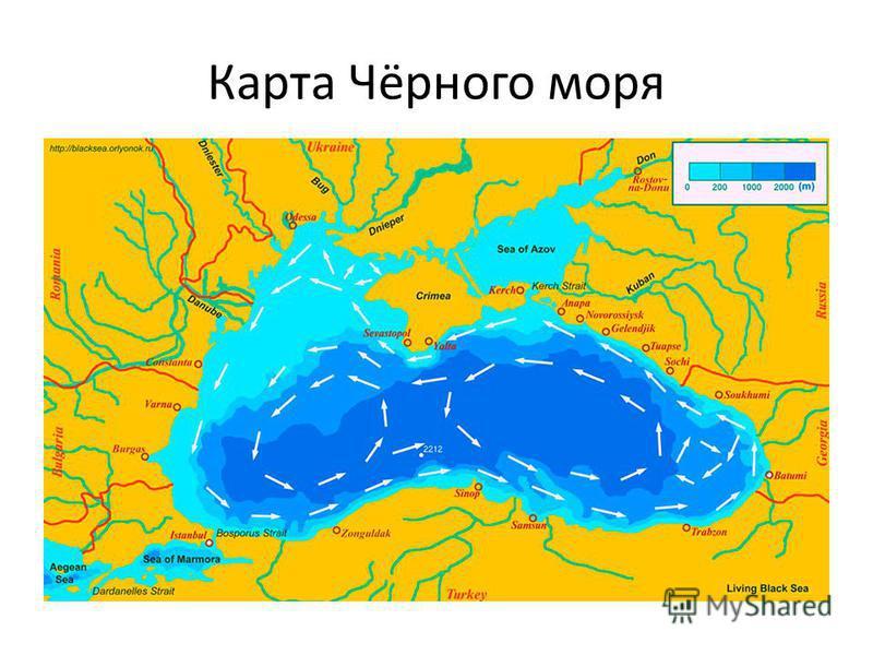 Карта Чёрного моря