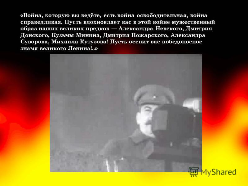 П АРАД НА К РАСНОЙ ПЛОЩАДИ 7 НОЯБРЯ 1941 ГОДА