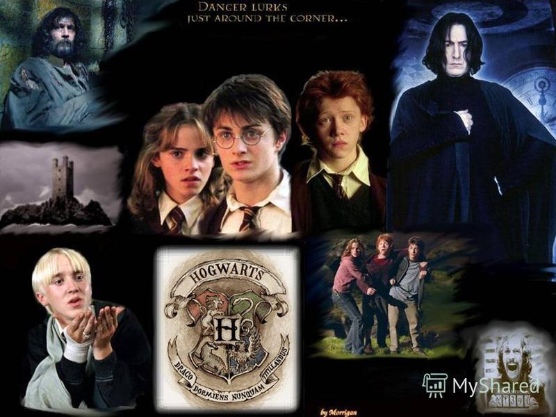 «Путешествие в мир Хогвартса» Литературная игра по книге Д.Роулинг «Гарри Поттер и философский камень»