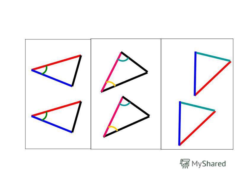 Треугольный мир