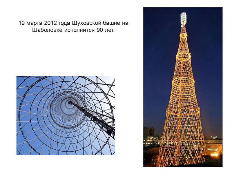 Высоковольтные линии электропередачи. Треугоеельники делают конструкции надежными.