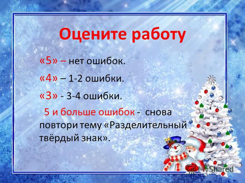 Проверяем 1.б, 2.в, 3.а, 4.а, 5.б, 6.а, 7.б, 8.в.
