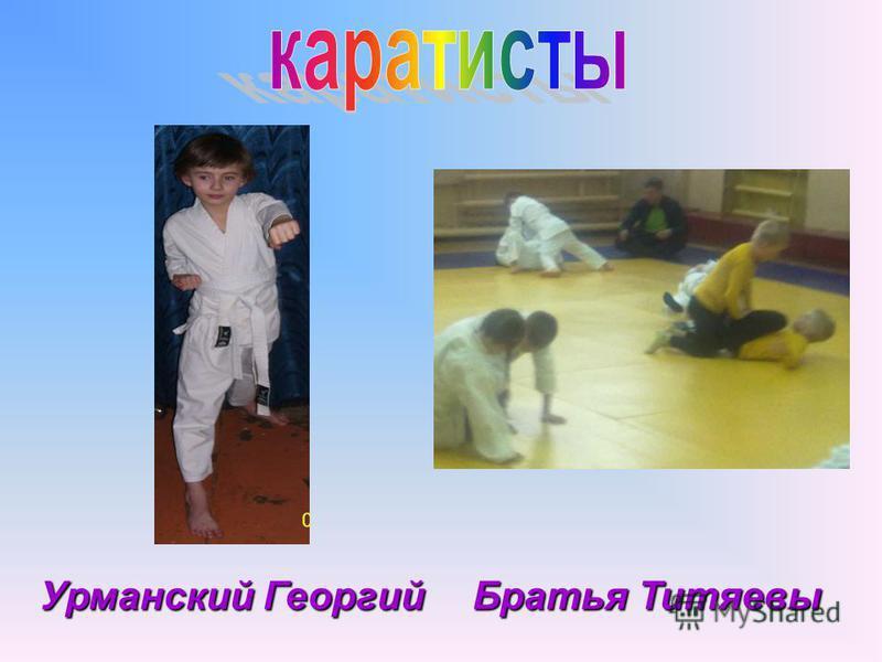 Герасимова Екатерина