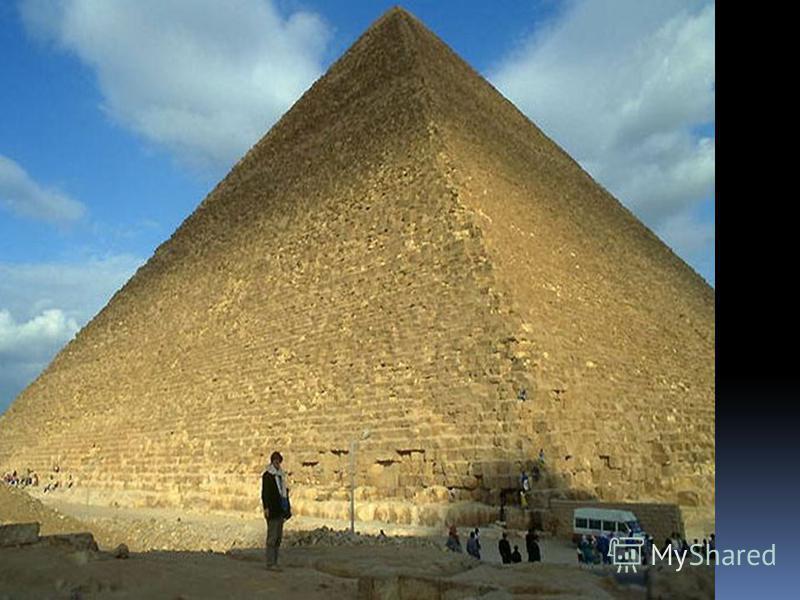 Считается, что именно этот прямоугольный треугольник является главной геометрической идеей пирамиды Хеопса.