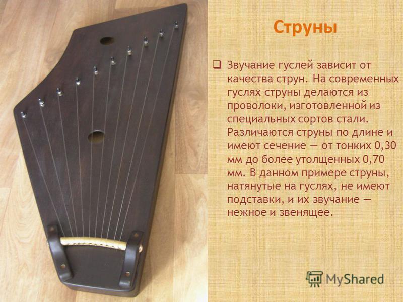 Изготовление Обычно делается из уже обработанной доски, иногда - из деревянной колоды, которую расщепляют под нужные размеры. Технология изготовления достаточно проста. Это может быть и сосна, и ель, иногда (в Сибири) - кедр. Раньше также использовал