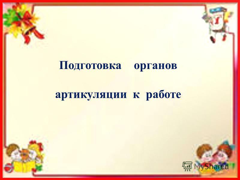 дюймовочка Дюймовочка