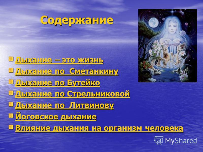 Автор: А.О.Мельникова Автор: А.О.Мельникова ГБОУ гимназия 66