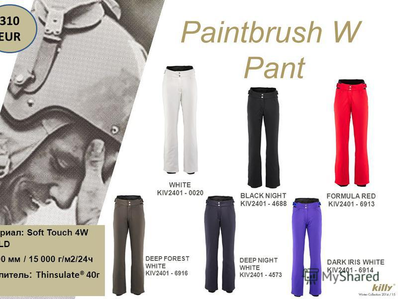 WHITE KIV2401 - 0020 Paintbrush W Pant BLACK NIGHT KIV2401 - 4688 FORMULA RED KIV2401 - 6913 DEEP FOREST WHITE KIV2401 - 6916 DEEP NIGHT WHITE KIV2401 - 4573 DARK IRIS WHITE KIV2401 - 6914 Материал: Soft Touch 4W STR LD 15 000 мм / 15 000 г/м2/24ч Ут