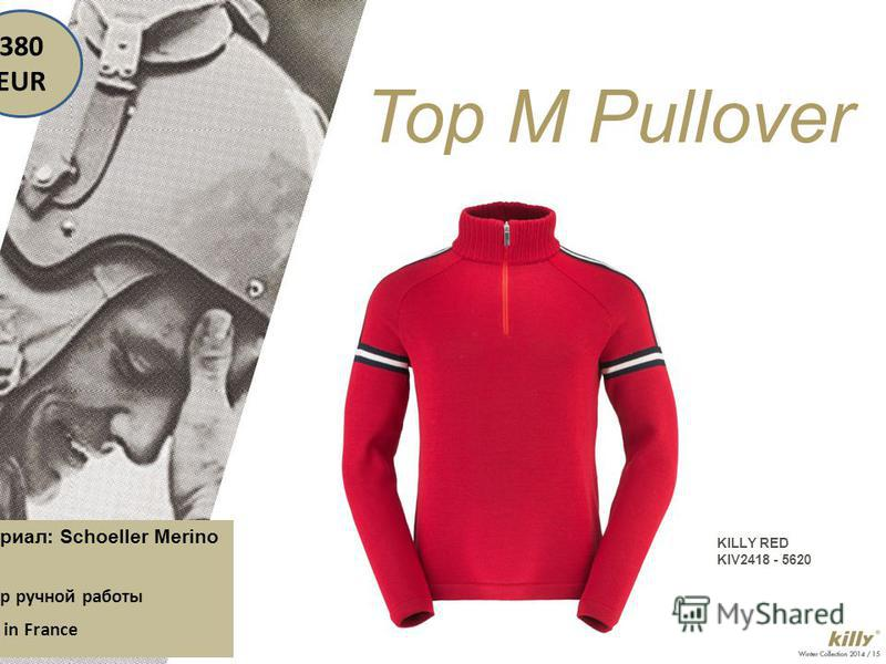 KILLY RED KIV2418 - 5620 Top M Pullover 380 EUR Материал: Schoeller Merino Wool Свитер ручной работы Made in France