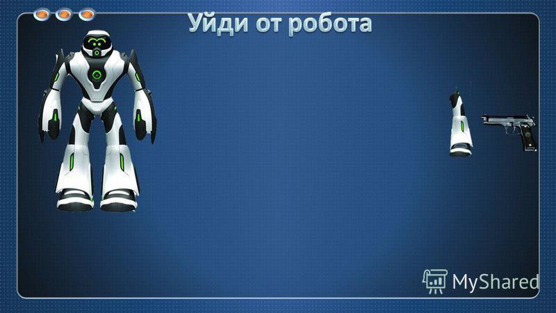 Ты должен уводить указатель от робота и стрелять в него, но чтобы в него стрелять тебе надо успевать нажимать на кнопку с изображением пистолета и одновременно уходить от робота ! GAME OF OQTAVIOS