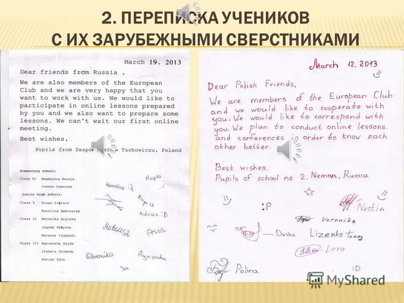 Барсукова Алла Сергеевна Учитель немецкого языка МАОУ СОШ 2 г. Немана