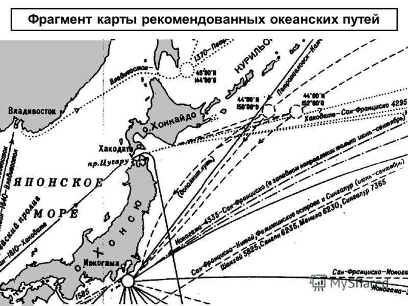 Фрагмент карты рекомендованных океанских путей