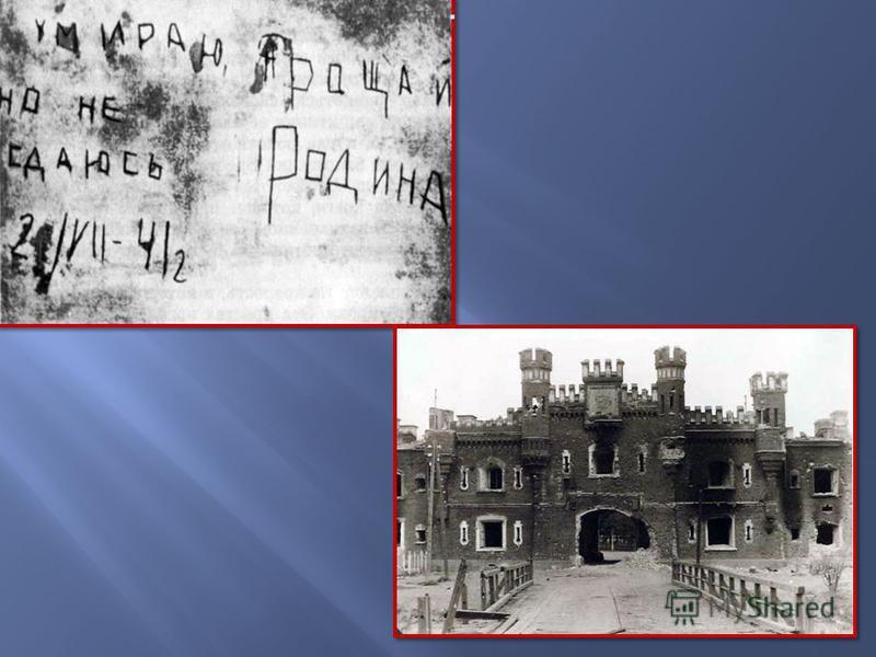 В первые недели войны территория Брестчины была оккупирована гитлеровскими войсками. Годы оккупации принесли много горя и страданий. На территории области нацисты сожгли и разрушили 148 городов и сёл, все промышленные предприятия, вывезли технику и и