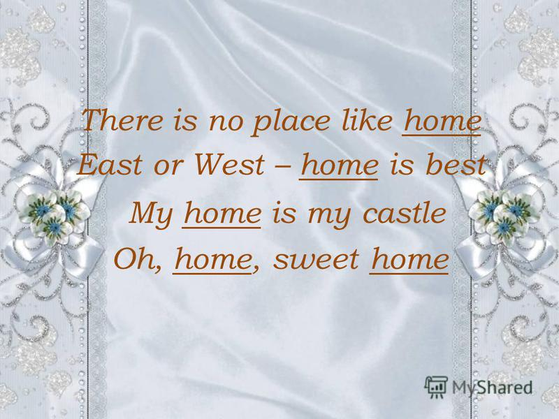 east or west my home is the best