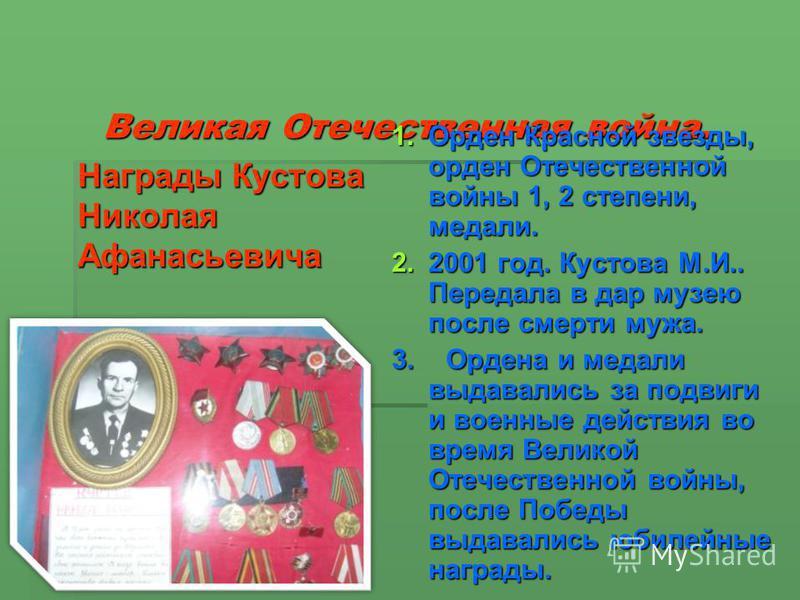 Культура, образование. Патефон. Гармонь Башняизспичек.