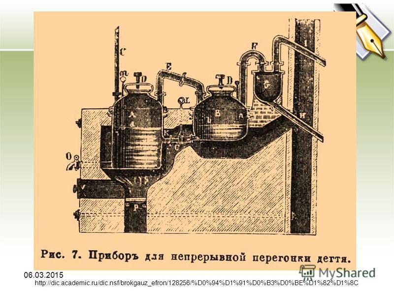 http://dic.academic.ru/dic.nsf/brokgauz_efron/128256/%D0%94%D1%91%D0%B3%D0%BE%D1%82%D1%8C