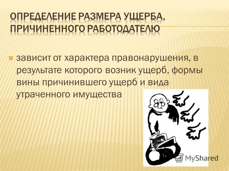 Акт об Аварии образец