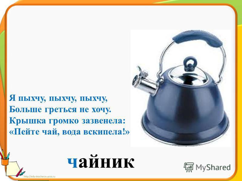 Учитель-логопед специальной /коррекционной/ школы-интерната г. Саянска Хромова С.В.