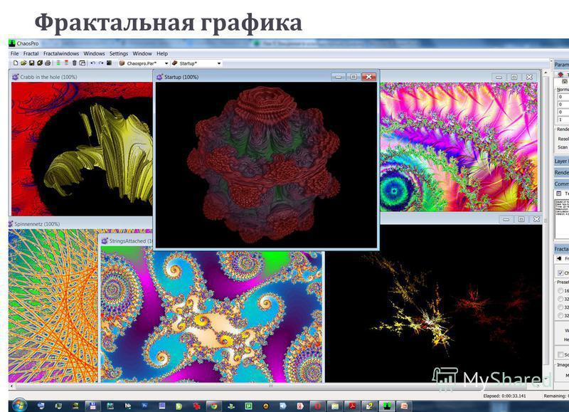 Фрактальная графика 06.03.2015 13:37 Информатика Лекция 5 40